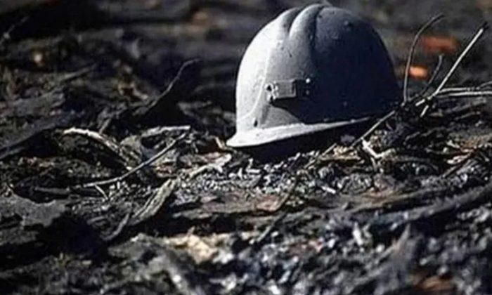 Maden ocağında göçük: 1 ölü 1 yaralı